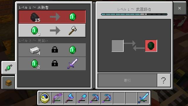 f:id:morifumikirikita319:20200603145810j:image