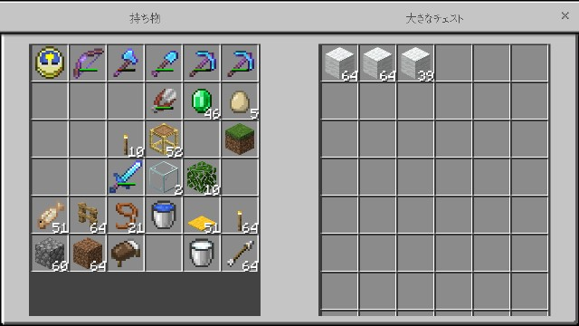 f:id:morifumikirikita319:20200604130824j:image