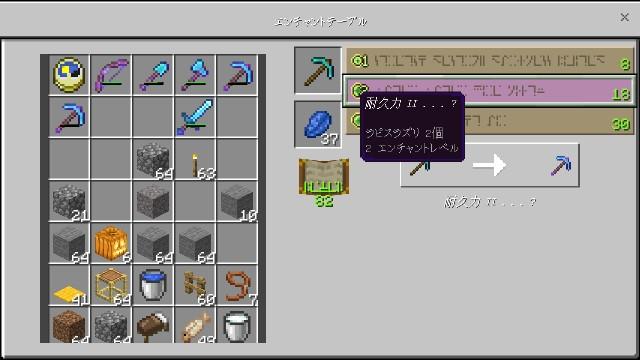 f:id:morifumikirikita319:20200613102332j:image
