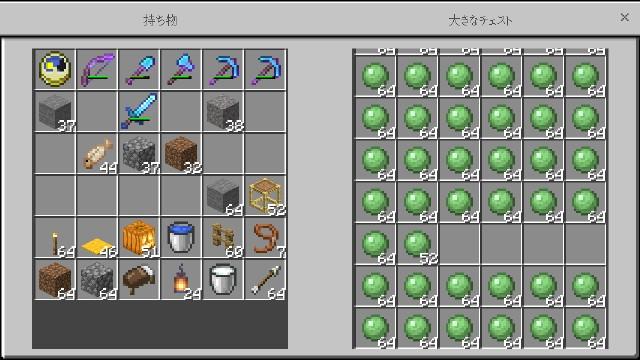 f:id:morifumikirikita319:20200613105009j:image