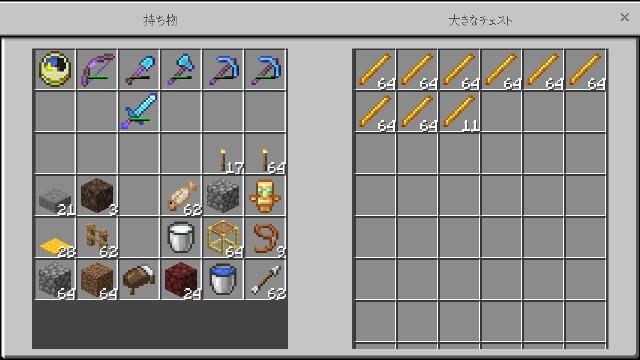 f:id:morifumikirikita319:20200615155047j:image