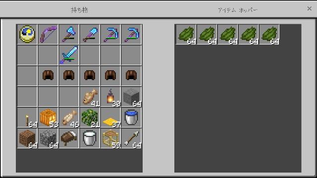 f:id:morifumikirikita319:20200623003333j:image
