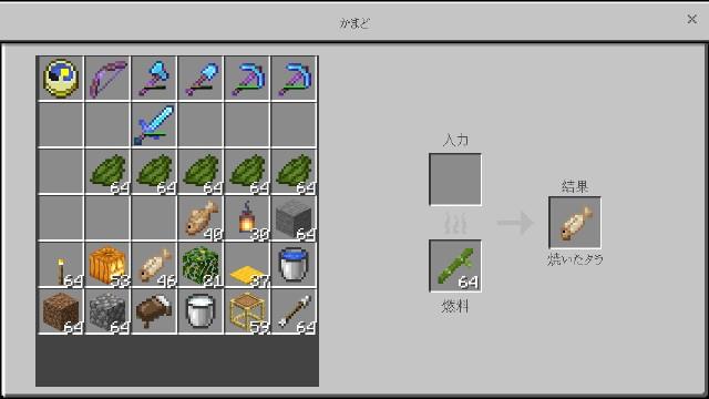 f:id:morifumikirikita319:20200623003452j:image