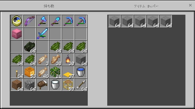 f:id:morifumikirikita319:20200623004932j:image