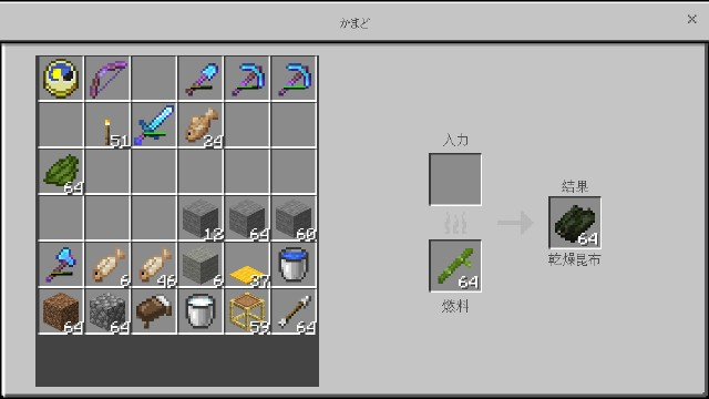 f:id:morifumikirikita319:20200623091334j:image