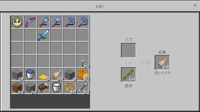 f:id:morifumikirikita319:20200625110747j:image
