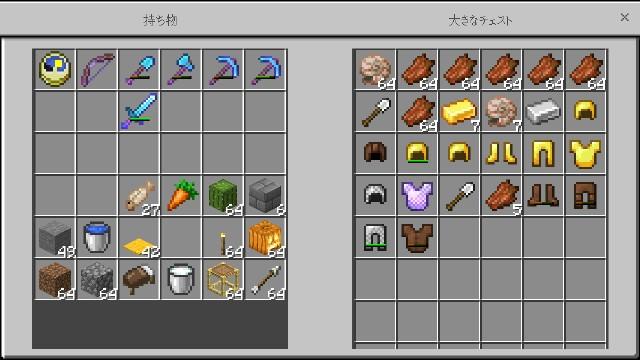 f:id:morifumikirikita319:20200626104957j:image