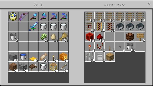 f:id:morifumikirikita319:20200626105838j:image