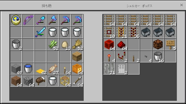 f:id:morifumikirikita319:20200626105942j:image