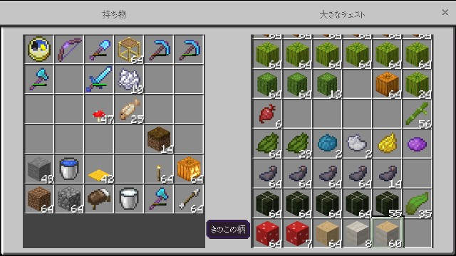 f:id:morifumikirikita319:20200626111114j:image