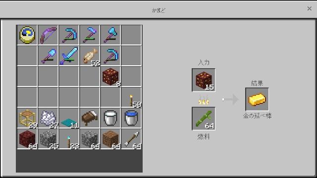 f:id:morifumikirikita319:20200702141947j:image