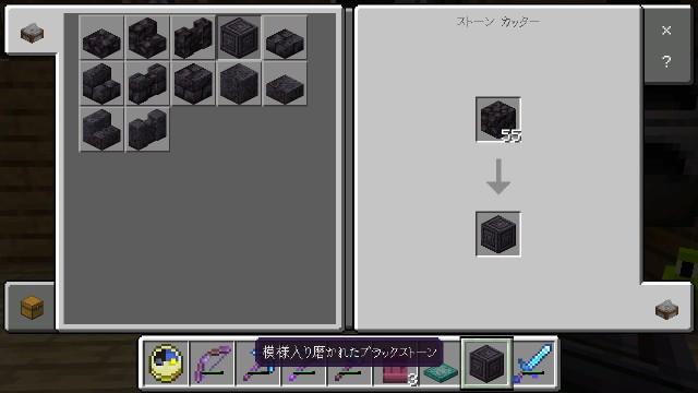 f:id:morifumikirikita319:20200704112501j:image