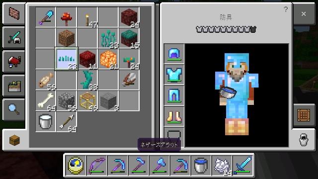 f:id:morifumikirikita319:20200704145256j:image