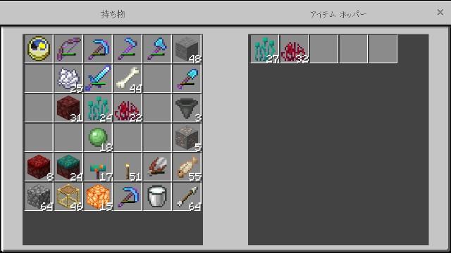 f:id:morifumikirikita319:20200704155521j:image