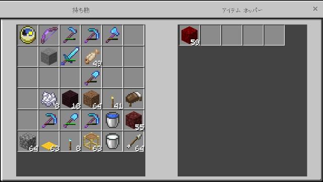 f:id:morifumikirikita319:20200707154156j:image