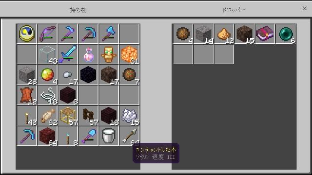 f:id:morifumikirikita319:20200707160519j:image
