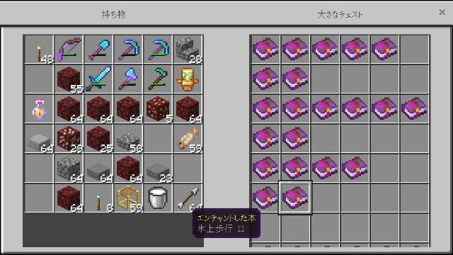 f:id:morifumikirikita319:20200708131826j:image