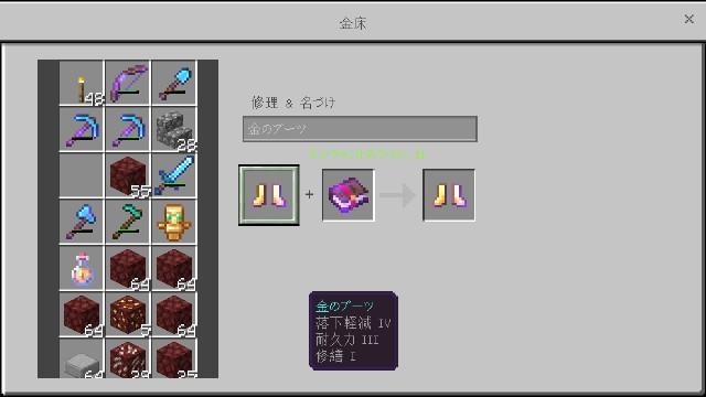 f:id:morifumikirikita319:20200708131858j:image
