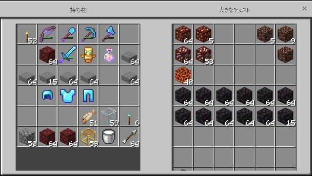 f:id:morifumikirikita319:20200710094225j:image
