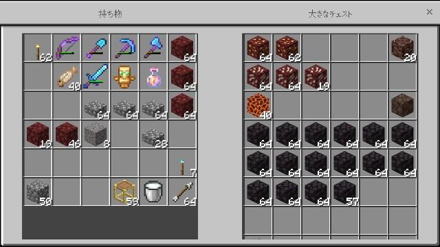 f:id:morifumikirikita319:20200710142630j:image