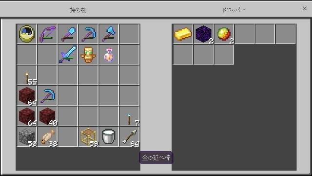 f:id:morifumikirikita319:20200711120439j:image