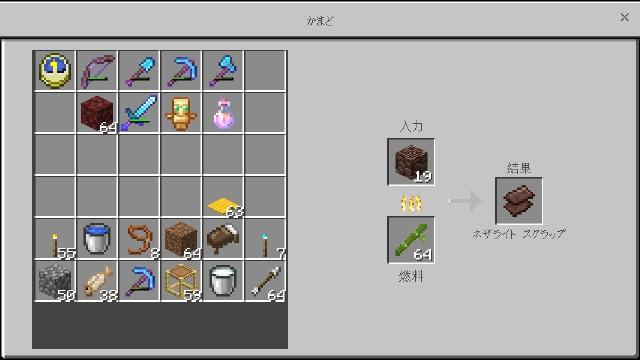 f:id:morifumikirikita319:20200711121437j:image