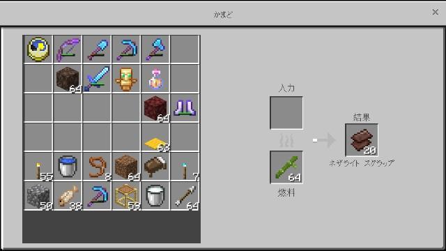f:id:morifumikirikita319:20200711122350j:image