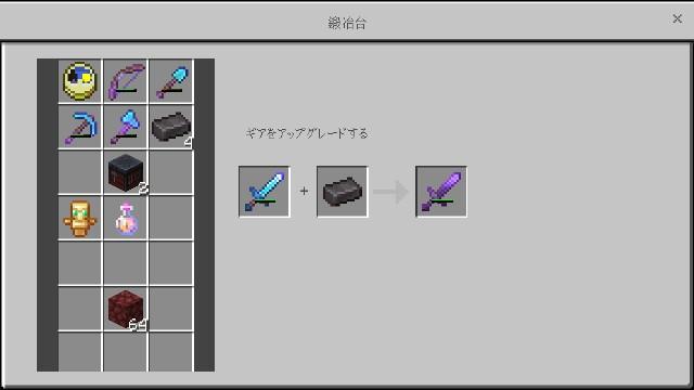 f:id:morifumikirikita319:20200711122731j:image