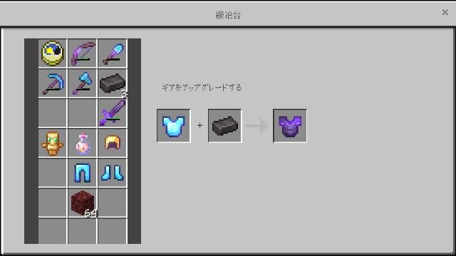 f:id:morifumikirikita319:20200711122832j:image