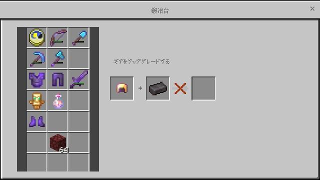 f:id:morifumikirikita319:20200711122923j:image