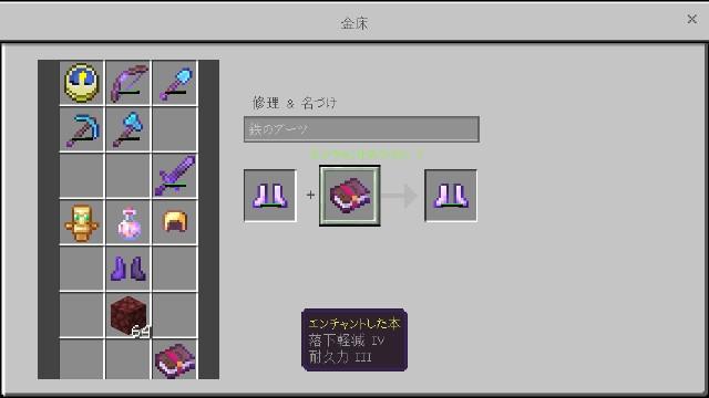 f:id:morifumikirikita319:20200711123436j:image