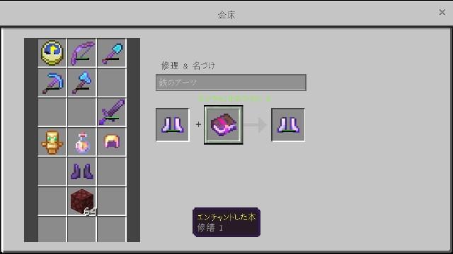 f:id:morifumikirikita319:20200711123706j:image