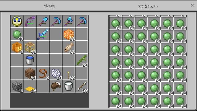 f:id:morifumikirikita319:20200714134408j:image