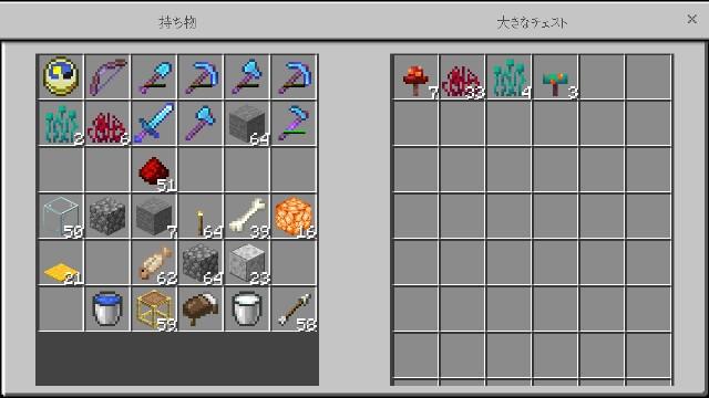 f:id:morifumikirikita319:20200719103932j:image