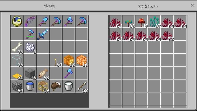 f:id:morifumikirikita319:20200719144900j:image