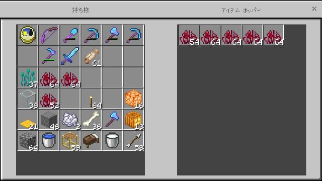 f:id:morifumikirikita319:20200719145128j:image