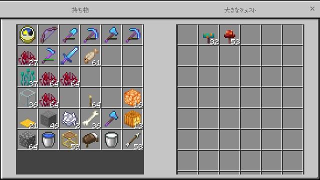 f:id:morifumikirikita319:20200719145241j:image