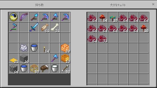 f:id:morifumikirikita319:20200719154039j:image