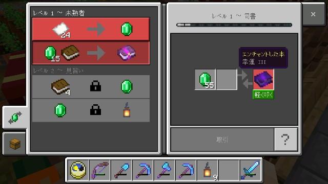 f:id:morifumikirikita319:20200721122614j:image