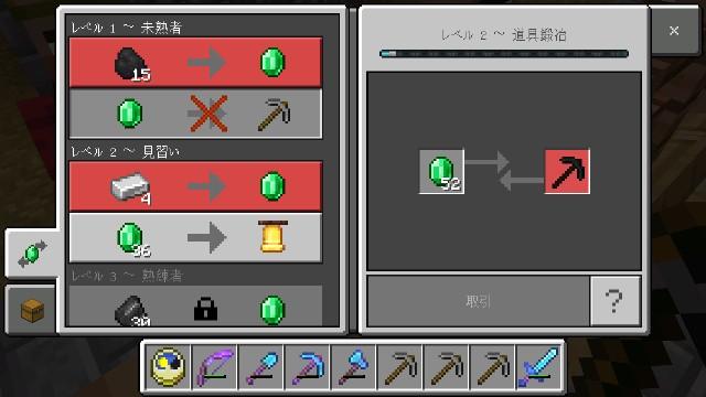 f:id:morifumikirikita319:20200723102044j:image
