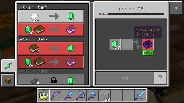 f:id:morifumikirikita319:20200723103553j:image