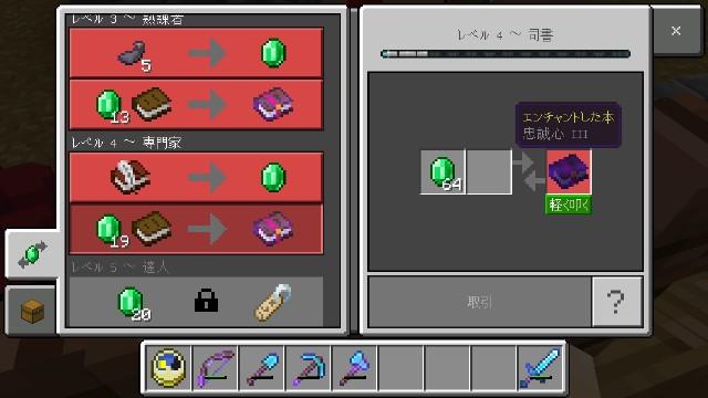 f:id:morifumikirikita319:20200723103716j:image