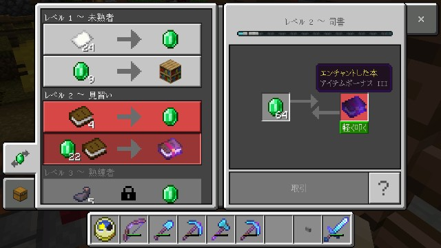 f:id:morifumikirikita319:20200723121140j:image