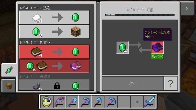 f:id:morifumikirikita319:20200723121319j:image