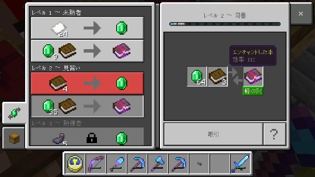 f:id:morifumikirikita319:20200723142351j:image