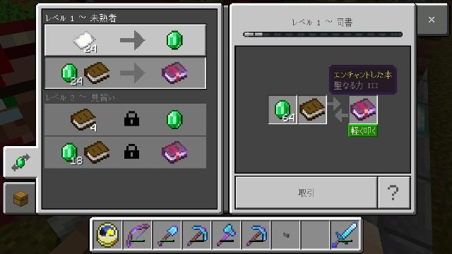 f:id:morifumikirikita319:20200723142620j:image