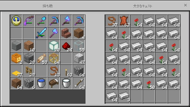 f:id:morifumikirikita319:20200725130815j:image