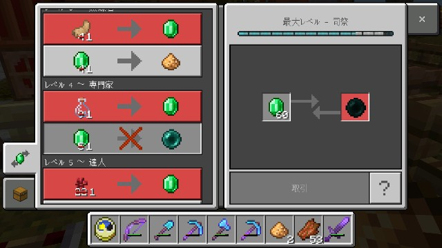f:id:morifumikirikita319:20200803130111j:image