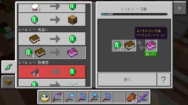 f:id:morifumikirikita319:20200803130956j:image