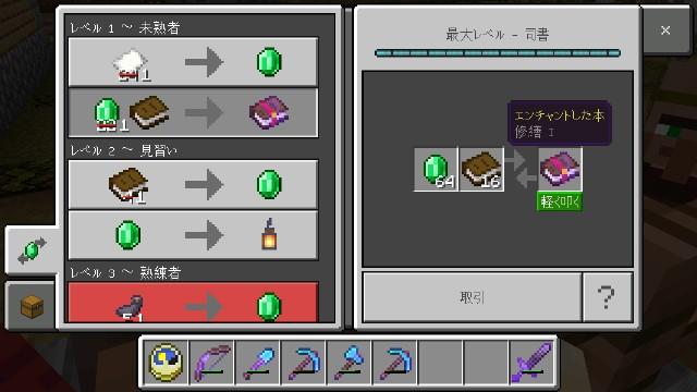 f:id:morifumikirikita319:20200803131149j:image